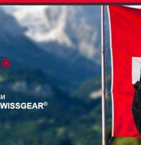 Рюкзак SwissGear Швейцарский