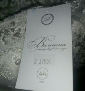 Продам новое красивое свадебное платье