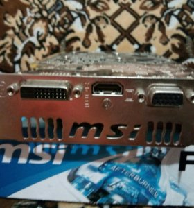 Msi r7 250