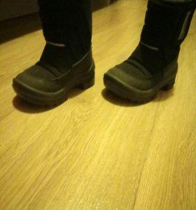Ботинки куома