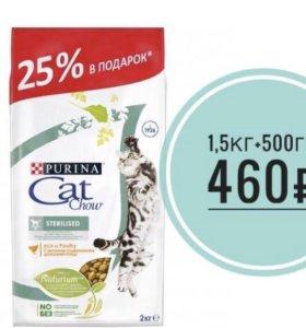 Корм для кошек Cat Chow 1,5+500