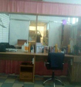 Стол парикмахерский