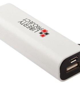 Портативный аккумулятор Powerbank LP 2600 мАч