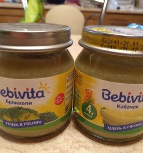 Продам овощные пюре bebivita, gerber