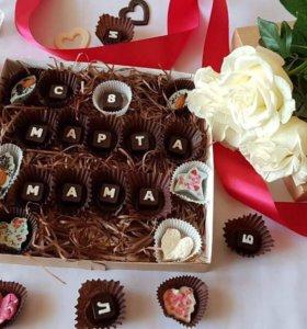 Шоколадные конфеты на праздник любимым