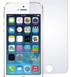 Защитное стекло для айфон 5 и 5 s