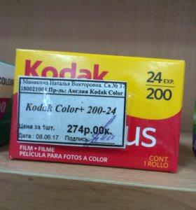 Пленка для фотоаппарата Kodak Color+ 200/24
