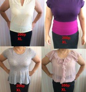 Блузка, топ, футболка, кофточка