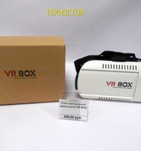 Очки виртуальной реальности VRBox. Новые. Магазин