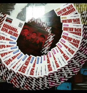 Билеты на концерт KAVABANGA & DEPO & KOLIBRI
