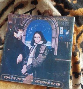 пластинка Софии Ротару
