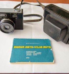 Фотоаппарат Вилия-авто + вспышка сэф-3