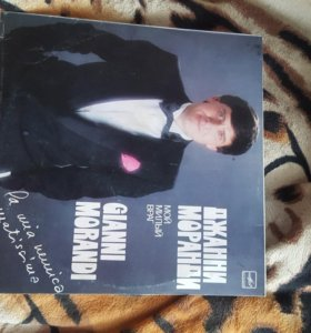 пластинка Джанни Моранди
