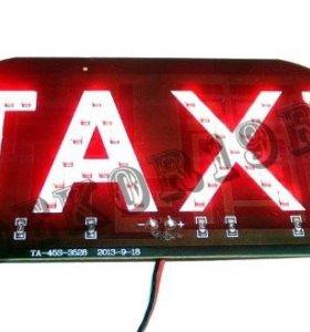 """Знак """"такси"""""""