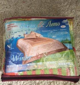 Новый Комплект постельного белья 3 в 1