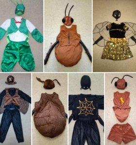 Карнавальные костюмы напрокат