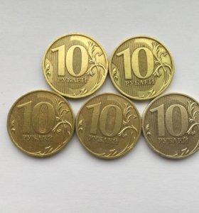 10 рублей 2010 года спмд