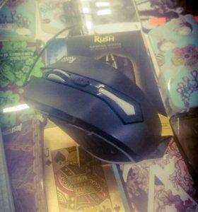 Мышка игровая RUSH