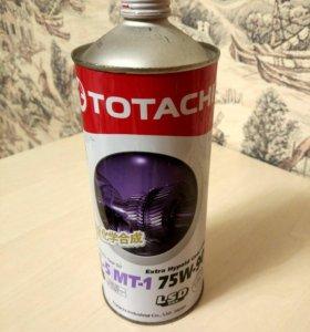 Масло Totachi в LSD 75W90, 1л