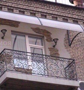 Частичные ремонты квартир/квартиры под ключ