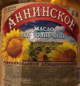 Масло подсолнечное « Аннинское» 5 литров