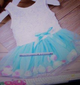 Платье до 1. 5