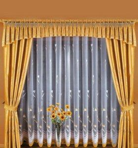 Ремонт одежды, пошив штор