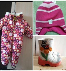 Набор одежды для зимы