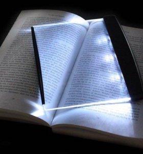 Панель для чтения книг с подсветкой