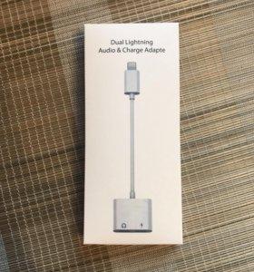 Переходник для Apple 2in1 lightning