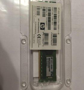 Оперативная память НР 4 Gb