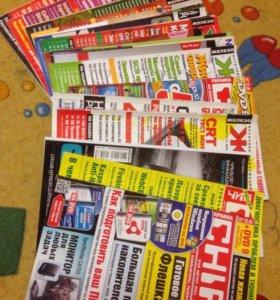 Куча компьютерных журналов