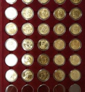 Монеты 1 доллар с президентами США.