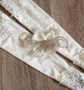 Перчатки свадебные и заколка,цвет Айвори