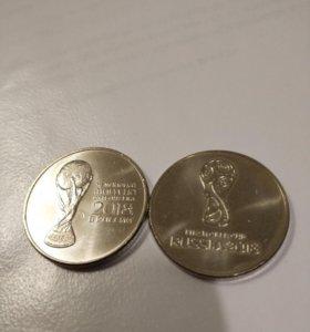 Монеты 25 руб fifa2018