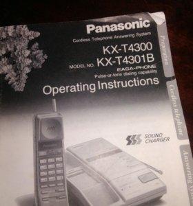 Радиотелефон Panasonic KX-4300(4301B)