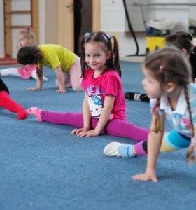 Гимнастика для детей (4 - 6 лет)