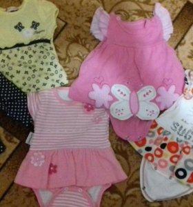 Вещи для маленькой леди