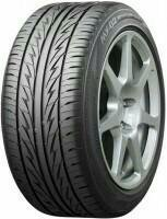 Шины 205/50 R17 Bridgestone MY-02 89V, новые, 4 шт