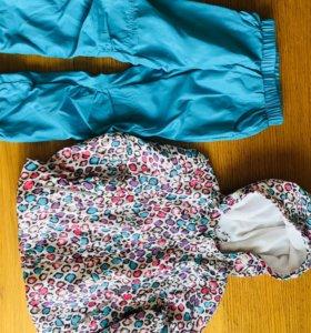 Комплект демисезонный куртка+штаны