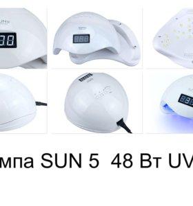 Лампа SUN 5 plus 48 Вт UV/LED