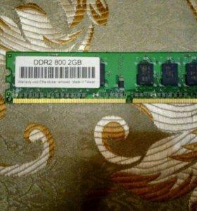 Оперативная память DDR2 2Гб 800МГц
