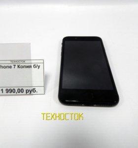 Реплика IPhone 7 на Android. Магазин