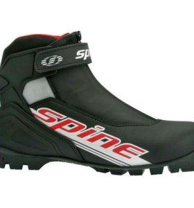 Куплю лыжные ботинки 45 размер крепления nnn