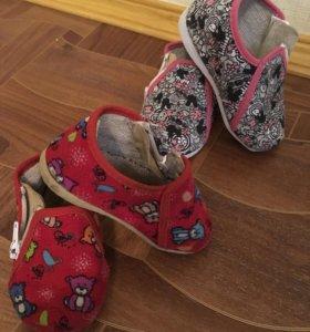 Сандалии и кроссовки