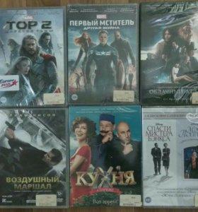 Диски DVD новые