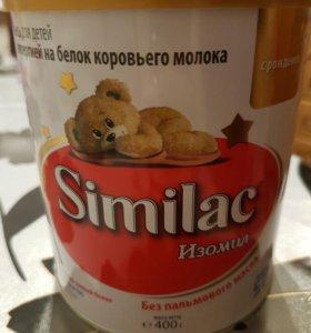 Смесь Similac Изомил с рождения