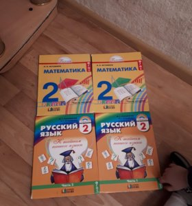 Книги со 2-3 класса и 5 класс