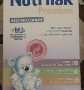Nutrilak premium безлактозный