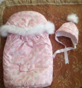 Зимний конверт на овчине + шапка